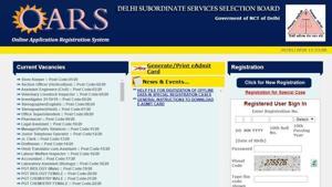 DSSSB recruitment 2020. (Screengrab)
