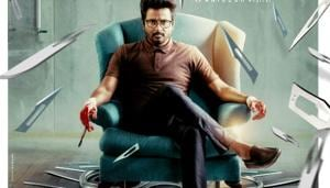 Doctor first look: Sivakarthikeyan poses with bloodied hands and surgical knife