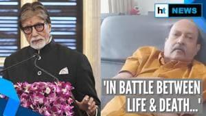 'Regret overreaction': Amar Singh's emotional message for Amitabh Bachchan