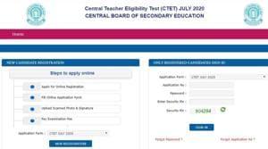 CTET July 2020. (Screengrab)