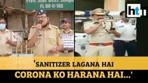 'Sanitizer lagana hai..': How cops are spreading awareness through songs