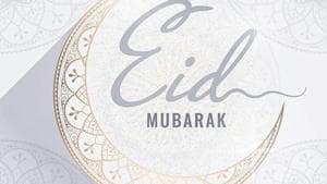 Eid Mubarak 2020: Ramadan is a time for introspection, which brings us closer to Allah.(Instagram)