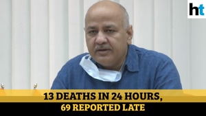 'Delhi's covid death tally jumped by 82 in the last 24 hours': Manish Sisodia