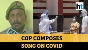 Covid-19: Cop composes song to spread awareness about pandemic