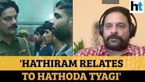 Paatal Lok's climax explained by show's 'Hathiram Chaudhury' Jaideep Ahlawat