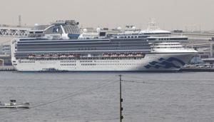 The Diamond Princess cruise ship is anchored at a port in Yokohama in February 2020.(AP File Photo/Representative Image)