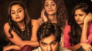 Krishna and His Leela review: A bold, refreshing take on modern romance and relationships