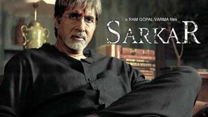 Amitabh Bachchan wrote a few lines as Sarkar turned 15.