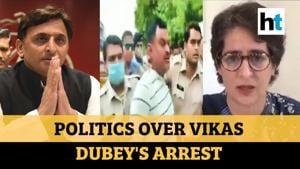 Vikas Dubey arrested: Watch what Priyanka Gandhi & Akhilesh Yadav said