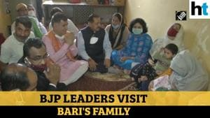 J&K: BJP leaders visit slain party worker's family, give compensation