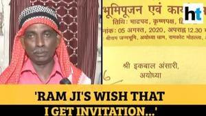 Ram temple: Babri litigant Iqbal Ansari gets invite, says 'Lord's wish'