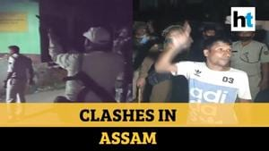 Watch: Clashes in Assam's Cachar area over Ram Temple posters, curfew imposed