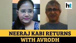 Paatal Lok actor Neeraj Kabi returns with Avrodh