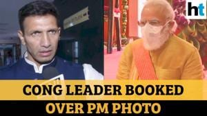 'Tampered PM Modi photo' charge at Congress leader, FIR over BJP complaint