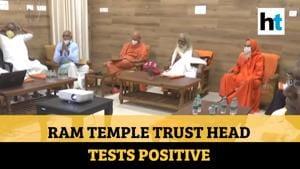 Covid: Ram Temple trust head Mahant Nritya Gopal Das tests positive in Mathura