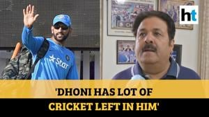 MS Dhoni farewell match: Ex-IPL chief on whether BCCI would agree to demands