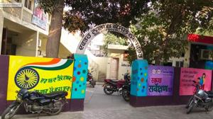 Shaheed Bhagat Singh Nagar has won the top position in Swachh Survekshan-2020 for being the cleanest city in North India in the under 50,000 population category.(HT Photo)
