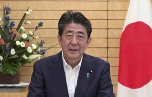Japanese Prime Minister Shinzo Abe is seen in this file photo. Abe and his Cabinet are set to resign Wednesday morning, clearing the way for his successor to take over after parliamentary confirmation later in the day.(AP Photo)