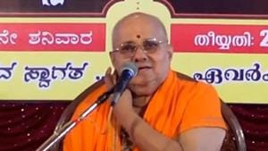 Seer Kesavananda Bharati died at the age of 79. His landmark case against Kerala govt's land reforms helped define the basic rights under the constitution.(YouTube)