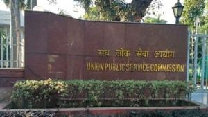 UPSC Recruitment 2020: Application process begins for 204 vacancies for asst professor