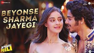 Beyonse Sharma Jayegi shows Ananya Panday with Ishaan Khatter.