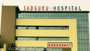 The hospital in Cuttack where the fire broke out. (HT Photo)