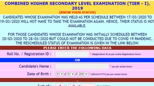 SSC CHSL application status.(Screengrab)