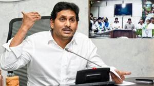 File photo: Andhra Pradesh chief minister YS Jagan Mohan Reddy.(PTI)