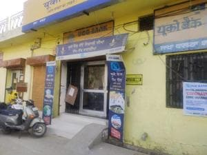 The UCO Bank branch at Kalra village near Adampur town of Jalandhar district where the robbery took place on Thursday.(HT Photo)