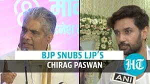 'Don't harbour any illusions': BJP on Chirag Paswan's 'Hanuman of Modi' remark