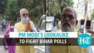 Bihar polls: PM Modi's lookalike files nomination, aspires to become CM