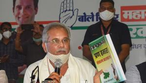 Baghel launches Congress campaign video for Bihar polls, blames CM Nitish for state's suffering