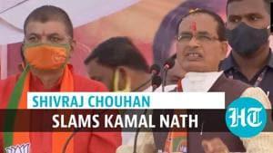 Watch: Shivraj Chouhan's fresh attack on Kamal Nath over 'item' remark
