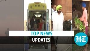 EJ Espresso: Punjab counters Centre's farm bills with its own; Covid-19 latest