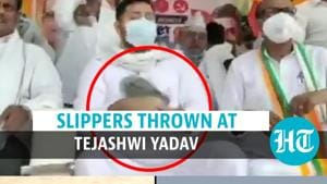 Watch: Slippers thrown at RJD's Tejashwi Yadav at public rally in Aurangabad