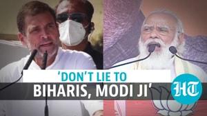 'When Bihar's jawans got martyred, what was PM Modi doing': Rahul Gandhi