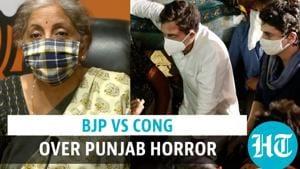 Punjab horror: BJP slams Rahul, Priyanka Gandhi over 6-yr-old's rape-murder case