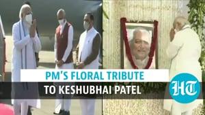 PM Modi on two-day Gujarat visit; pays tribute to Keshubhai Patel
