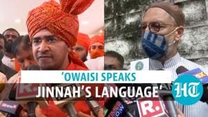 'Owaisi like Jinnah; voting for AIMIM a vote against India': Tejasvi Surya