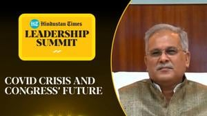 Covid battle to Cong leadership question: CM Baghel's full session at #HTLS2020