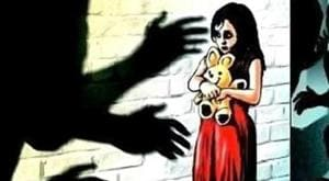 The accused allegedly lured away the girl with a packet of chips.(Representational image)