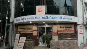 Shivanand Covid Hospital, Rajkot, Gujarat.(ANI)