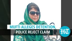 Police reject Mehbooba Mufti's 'detained' claim; Waheed Parra in NIA custody