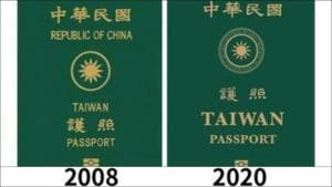 Taiwan to issue new passport starting Jan 11, 2021(Twitter/pourteaux)