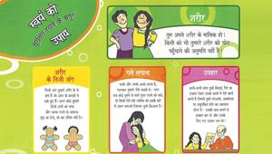 NCERT's initiative on what constitutes sexual abuse is a step in the...