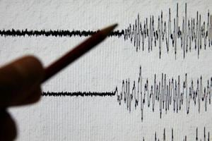Strong earthquake felt in Peru; reports of property damage but no...