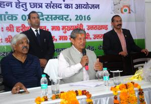 CM bats for sports to reach out to youth