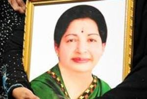 Tamil Nadu Chief Minister Jayalalitha Jayaram  passed away at the Apollo Hospitals at 11.30pm  on Monday after waging a grim battle for life since her hospitalisation on September 22.