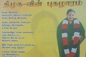 Farewell to Amma: DMK wants to 'bury acrimonious past', for now