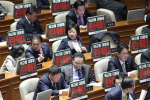 South Korea parliament introduces bill to impeach Park; vote due...